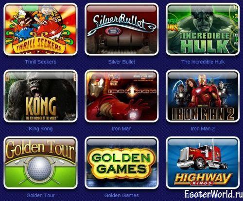 Игровые автоматы онлайн бесплатно без регистрации слоты