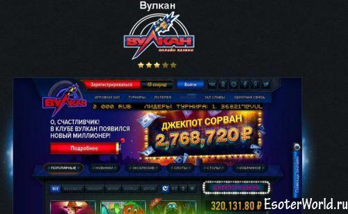 Ооо игровая компания мегатрон казино вулкан челябинск игровые автоматы играть бесплатно онлайн алькатрас