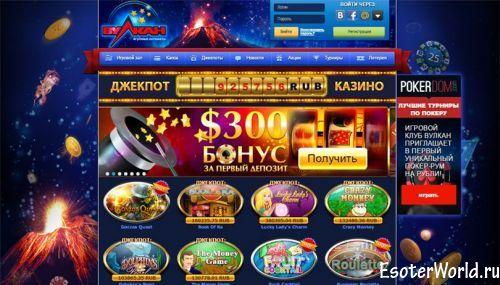 Астрология удачи в казино методики заработка в казино cash generation pro