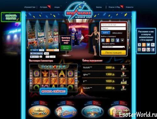 Бесплатное настоящее казино онлайнi франшизы игровые автоматы