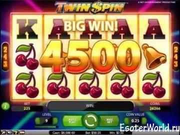 Казино вулкан с режимом гаминатор капеешное онлайн на деньги казино онлайн с выводом денег на вебмани