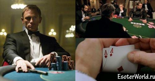 Трансляция из реального казино казино европа бесплатно онлайн