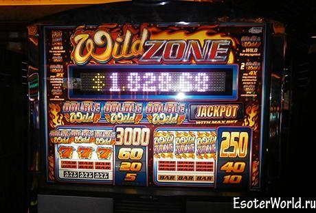 Астрология казино f slots игровые автоматы играть бесплатно