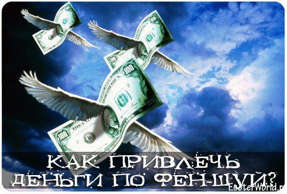 Мегабанк курс валют